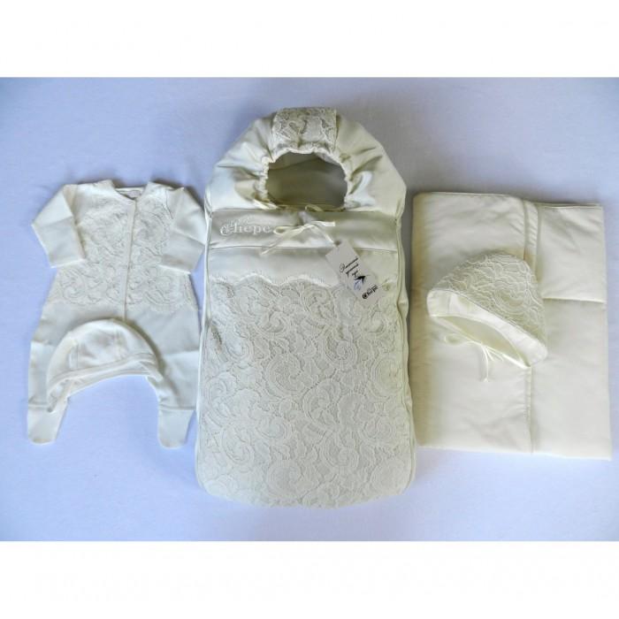 Конверт-одеяло на выписку зимнее пуховое Синатро (5 изделий)