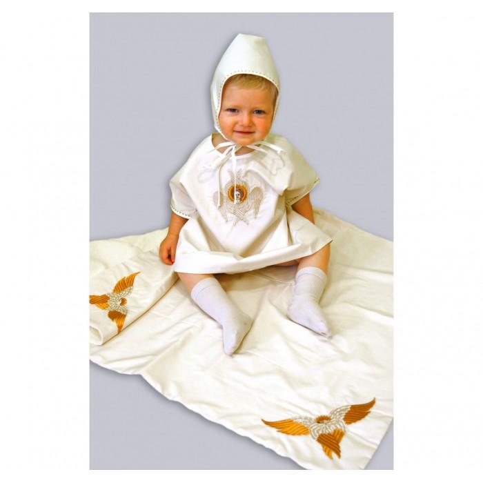 Крестильный набор для мальчика Шестикрылый серафим