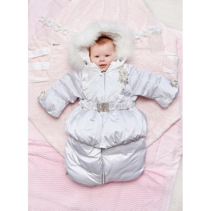 Конверт-куртка трансформер пуховый с меховой белой опушкой 451.20