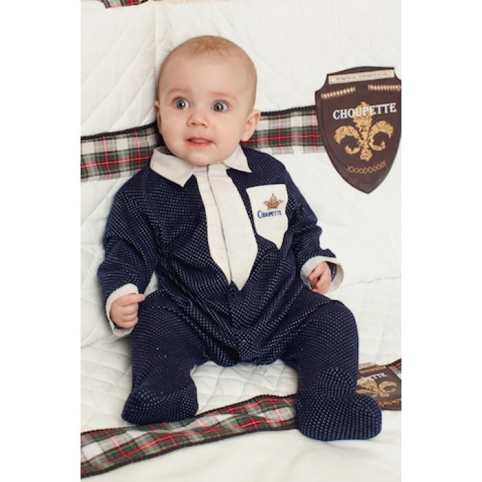 Комбинезон нарядный для мальчика в комплекте с шапочкой 165.43
