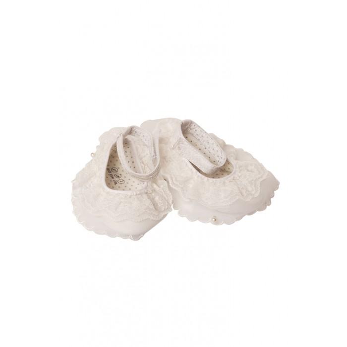 Пинетки с кружевом, белые 812.1.43