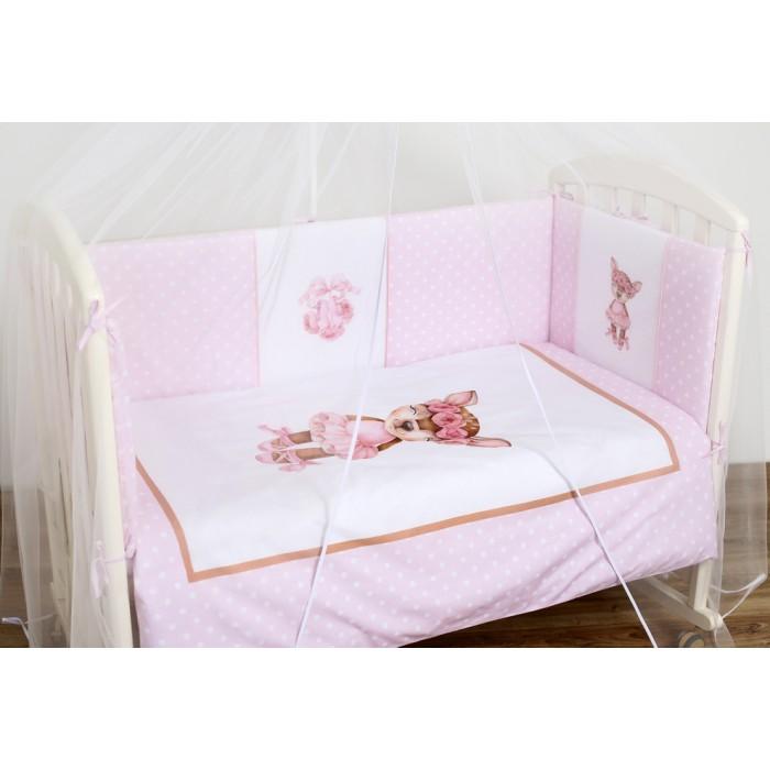Комплект в кроватку 6 предметов Балерина арт.6069